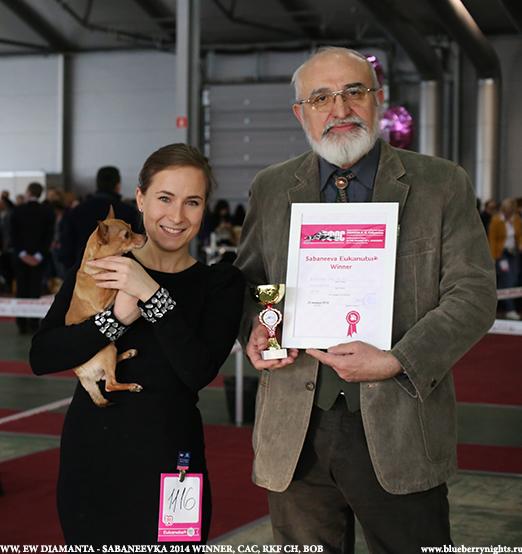 Чемпионка Мира и Европы ДИАМАНТА